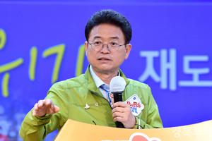 이철우 도지사, 민선 7기 후반기 구상, 「새경북 뉴딜 7+3 프로젝트」 발표