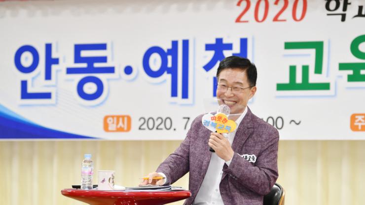 '삶의 힘을 키우는 따뜻한 경북교육 실현' 임종식 경북교육감 인터뷰